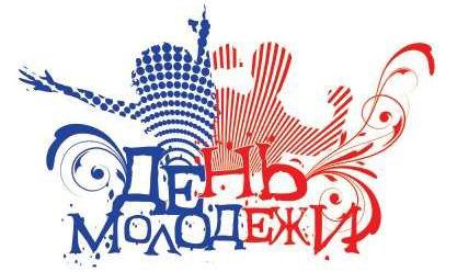 День молодёжи, Новоалтайск, 29-06-2013