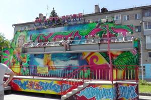 Аттракцион Серфинг, Автодром, Парк аттракционов на площади ДК АВЗ в Новоалтайске
