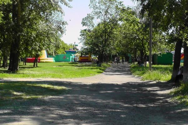 Парк ДК ЖД города Новоалтайска
