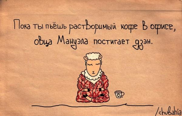 Остановите землю я сойду - Даша Невская