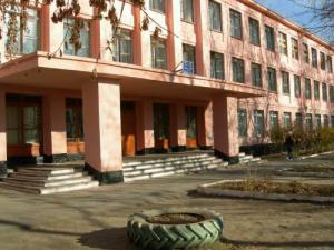 Школа 30 Новоалтайск - 50 лет