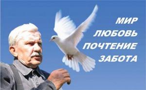 Концерт к Дню пожилого человека в Новоалтайске