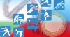Спортивные мероприятия в Новоалтайске 19 и 20 октября