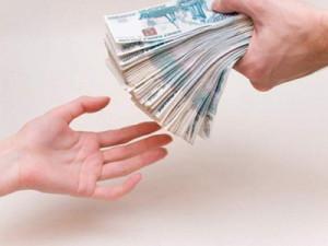 гранты финансовая поддержка предпринимателей свое дело
