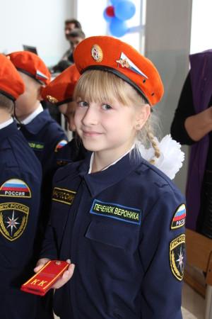 кадетский класс МЧС Юный спасатель