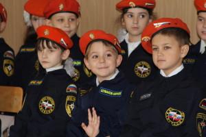 кадетское движение юные спасатели второклассники
