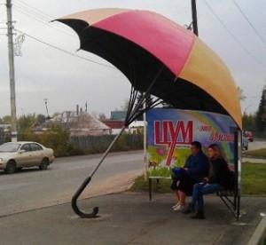 остановка-зонт в новоалтайске