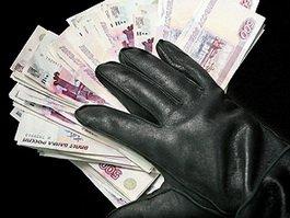 раскрыта кража денег в Первомайском районе