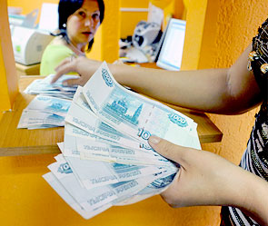 выплата обманутым вкладчикам