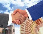 Как получить 60 000 рублей для организации своего бизнеса