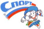 Спортивные секции Новоалтайска для детей