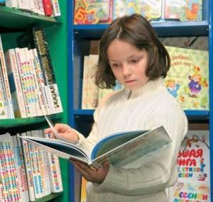 детская библиотека открытие книги
