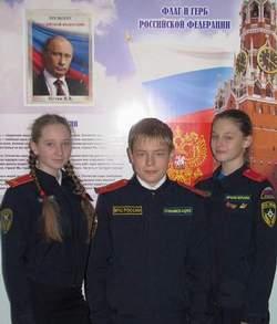 кадеты спортивное ориентирование проект молодежная политика