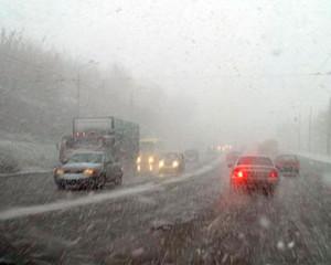 штормовое предупреждение снег дождь