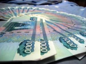 деньги выплаты льготы