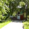 Центр занятости населения в Новоалтайске