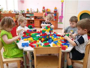 дети детский сад конкурс