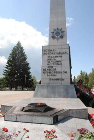 Центральная площадь Новоалтайск памятники ВОВ