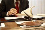 Информационный день Новоалтайск чиновники администрация