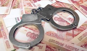 госзакупки экономическое преступление мошенничество