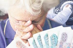 мошенница деньги пенсионерка Новоалтайск