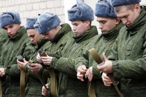 призывник армия военный комиссариат