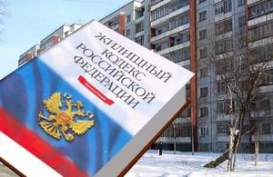 жилищный контроль комитет ЖКХ