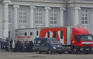 Акция по сбору донорской крови в Новоалтайске