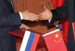 Китай делегация сотрудничество Новоалтайск