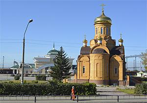 Конференция Я Новоалтаец