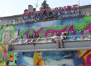 Лунопарк на площади ДК ЖД в Новоалтайске