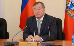 губернатор Александр Карлин интернет конференция