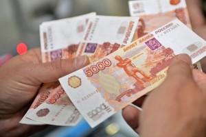 мошенничество деньги купюры банк приколов