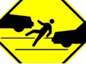 наезд на пешехода разыскивается нарушитель