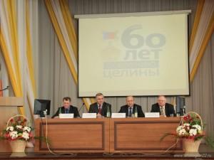 освоение целины залежнеые земли конференция наука