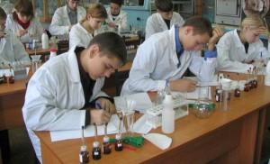 юные химики химический турнир
