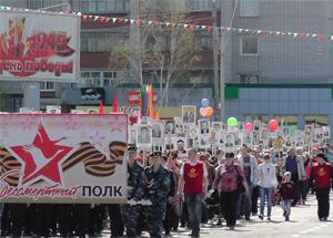 Празднование Дня Победы 9 мая 2014 в Новоалтайске
