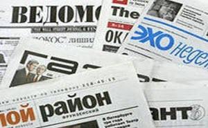 В Алтайском крае состоится масштабный медиафорум