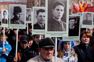 В День Победы в Новоалтайске пройдет акция «Бессмертный полк»