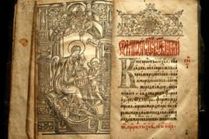 В Барнауле представили книжные реликвии