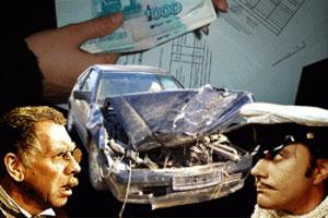 В Новоалтайске  осуждены эксперт и страховой агент