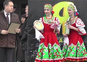 Выставка Наша продукция 2014 в Новоалтайске