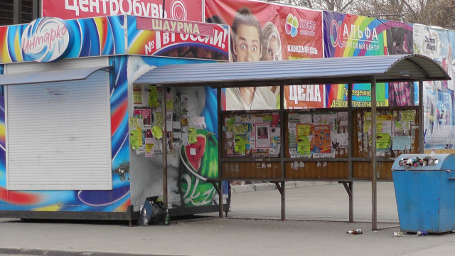 Новоалтайск. Остановка школьная до восстановительных работ.