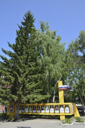 Галерея Почёта Первомайского района
