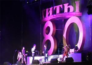Концерт Там, где клён шумит в Новоалтайске