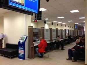 МФЦ Новоалтайска расширил список госуслуг