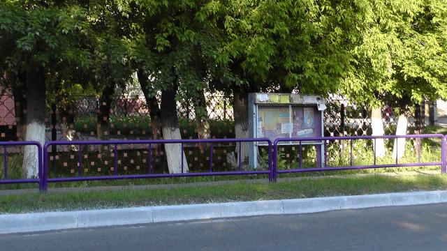 Новоалтайск -  информационный стенд рядом с площадью