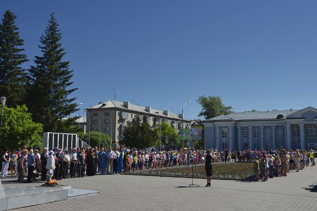 Новоалтайск. Митинг памяти и скорби 2014. Участники.