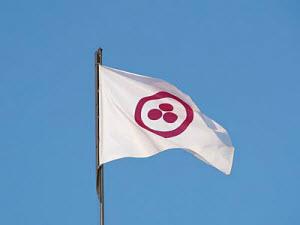 Алтайскому краю вручили Знамя мира