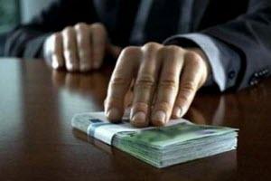 Декан юрфака АлтГУ обвиняется в получении взятки